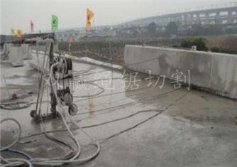 和田桥梁切割厂家